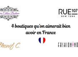 boutique_us_france_dikta
