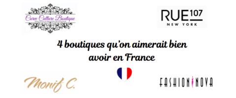 boutiques_us_vs_france